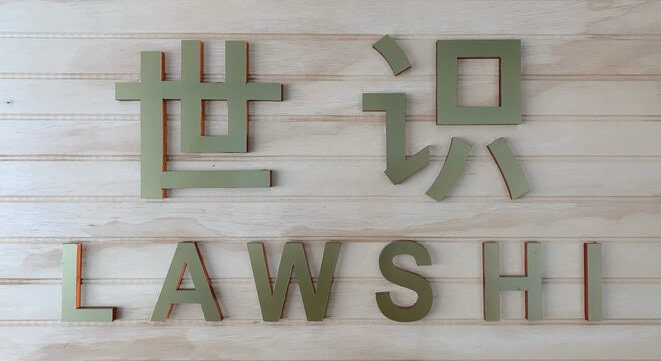 Lawshi office logo
